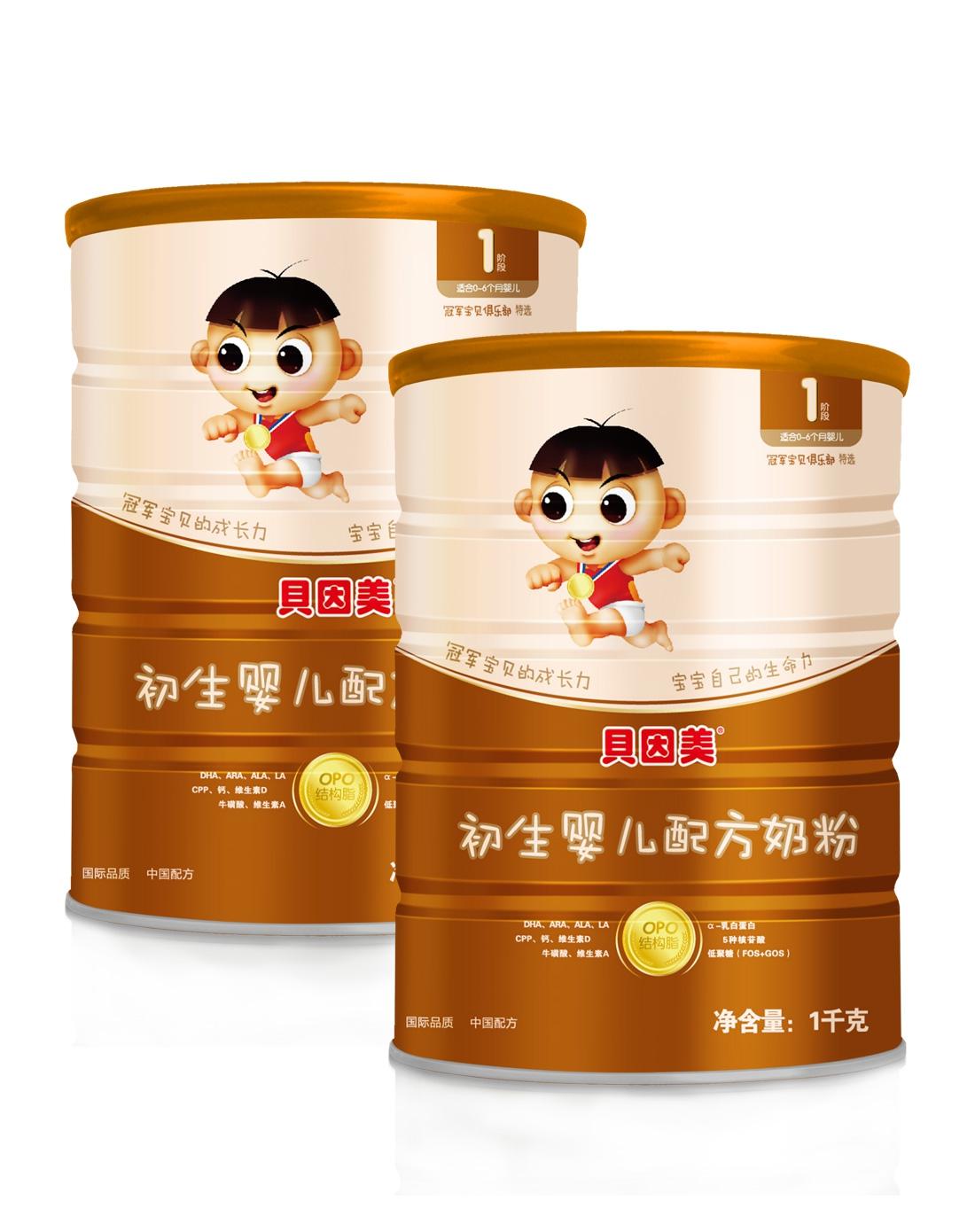 贝因美奶粉有没有_贝因美奶粉广告矢量图__广告设计_广告设计_